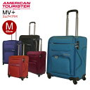 サムソナイト Samsonite アメリカンツーリスター MV+ エムブイプラス スーツケース 68cm 【Mサイズ】【キャリーバッグ】【ソフトキャリー】【送料無料】【スーツケース】【サムソナイト】 海外旅行