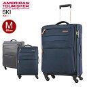アメリカンツーリスター サムソナイト スーツケースSamsonite  68cm