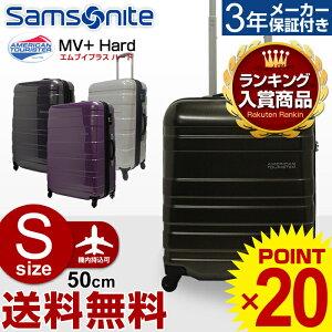 サムソナイト アメリカンツーリスター エムブイプラス スーツケース キャリーバッグ