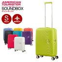 アメリカンツーリスター サムソナイト スーツケース Samsonite [Soundbox・サウンドボックス・32G*001] 55cm 【Sサイズ】【キャリーバッグ】【送料無料】【キャリーケース】【機内持ち込み】
