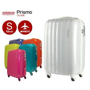 スーツケース サムソナイト アメリカンツーリスター プリズモ キャリーバッグ
