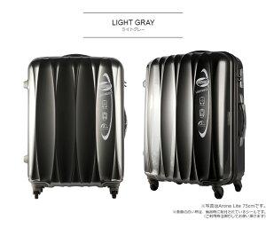 アメリカンツーリスターサムソナイトスーツケースSamsonite[AronaLite・アローナライト]55cm【Sサイズ】【キャリーバッグ】【送料無料】【軽量】【キャリーケース】【機内持ち込み】