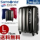 スーツケース サムソナイト Samsonite アメリカンツ...