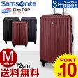スーツケース サムソナイト Samsonite[Elite-POP・エリートポップ] Spinner 72/26cm 【Mサイズ】 【キャリーバッグ】【送料無料】【スーツケース】【サムソナイト】 海外旅行コロコロ キャスター