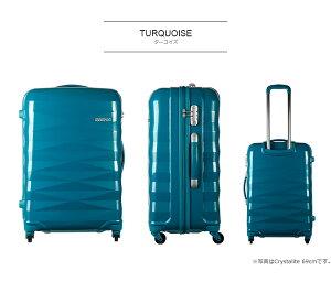 サムソナイトスーツケースSamsoniteアメリカンツーリスター[Crystalite・クリスタライト]Spinner69cm/25【Mサイズ】キャリーバッグ送料無料軽量海外旅行