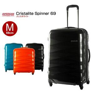 ポイント サムソナイト スーツケース アメリカンツーリスター Crystalite クリスタライト