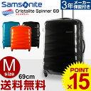 【30%OFF】サムソナイト スーツケース Samsonit...