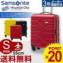 スーツケース サムソナイト Samsonite アメリカンツーリスター スーツケース [Houston City・ヒューストンシティ・R98*004] Spin...