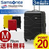 スーツケース サムソナイト Samsonite アメリカンツーリスター[Houston City・ヒューストンシティ・R98*005] Spinner 70/26 TSA 70cm 【Mサイズ】【キャリーバッグ】【送料無料】【キャリーケース】