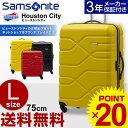 サムソナイト スーツケース 大型 Sam...