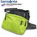 サムソナイト Samsonite・アメリカンツーリスター 旅行用品