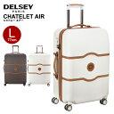 б┌┤№┤╓╕┬─ъе▌едеєе╚UP├цбкб█е╟еые╗б╝ DELSEY е╣б╝е─е▒б╝е╣ CHATELET AIR е╖еуе╚еьб╝еиевб╝ енеуеъб╝е▒б╝е╣ Lе╡еде║ 77cm е╙е╕е═е╣ дкд╖дудь еке╖еуеь длдяддддб┌living_d19б█
