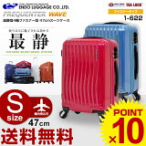 �����ĥ����� ����ɡ��� ����ɡ��饲���� ENDO LUGGAGE [FREQUENTER WAVE Ķ�Ų�4�إե����ʡ���] 47cm ��S�������� �ڥ���꡼�Хå��ۡ�����̵���ۡڥ����ĥ������ۡ�ENDO LUGGAGE�ۡڥ���ɡ��饲�����ۡڵ��������ߡ� ����ι��