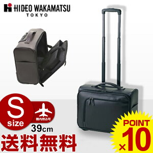 スーツケース ヒデオワカマツ キャリーバッグ