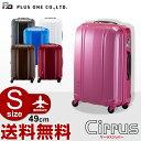 スーツケース プラスワン PLUS ONE [Cirrus Zipper・サーラス ジッパー] 49cm 【Sサイズ】 【キャリーバッグ】【送料無料】【機内持ち込み対応】【軽量】【スーツケース】【プラスワン】【レビューでアイテムプレゼント!】 海外旅行
