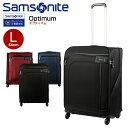 スーツケース サムソナイト Samsonite[Optimum・オプティマム] 63cm 【Lサイズ】 【キャリーバッグ】【送料無料】【ソフトキャリー】【サムソナイト】【軽量】【レビューでアイテムプレゼント!】 海外旅行