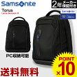ラップトップバッグ サムソナイト Samsonite[Torus・トーラス] Laptop Backpack3 【リュック】【バックパック】【送料無料】【サムソナイト】【ビジネスバッグ】【セットアップ】 海外旅行