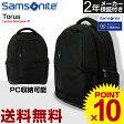 ラップトップバッグ サムソナイト Samsonite[Torus・トーラス] Laptop Backpack4 【リュック】【バックパック】【送料無料】【サムソナイト】【ビジネスバッグ】【セットアップ】 海外旅行