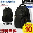 ラップトップバッグ サムソナイト Samsonite[Torus・トーラス] Laptop Backpack5 【リュック】【バックパック】【送料無料】【サムソナイト】【ビジネスバッグ】【セットアップ】 海外旅行