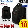 ラップトップバッグ サムソナイト Samsonite[Torus・トーラス] Laptop Backpack7 【リュック】【バックパック】【送料無料】【サムソナイト】【ビジネスバッグ】【セットアップ】 海外旅行