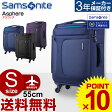 サムソナイト スーツケース 機内持ち込み Samsonite[Asphere・アスフィア] 55cm 【Sサイズ】 【キャリーバッグ】【ソフトキャリー】【機内持ち込み】