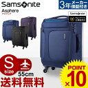 (3年間メーカー保証付))(送料無料)サムソナイト スーツケース Samsonite キャリーバッグ [ソフトキャリー][機内持ち込み]