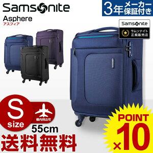ポイント サムソナイト スーツケース 持ち込み アスフィア キャリーバッグ