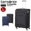 サムソナイト スーツケース Samsonite Crosslite クロスライト 78.5cm 【Lサイズ】 【キャリーバッグ】【ソフトキャリー】【living_d19】
