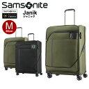 サムソナイト スーツケース Samsonite[Janik・ジャニック] 66cm 【Mサイズ】 【キャリーバッグ】【ソフトキャリー】【living_d19】