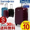 スーツケース サムソナイト Samsonite[Oval・オーバル ジッパー] 57cm 【Sサイズ】 【キャリーバッグ】【送料無料】【軽量】【スーツケース】【サムソナイト】 海外旅行コロコロ キャスター