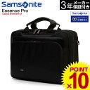 楽天グランドプレイスサムソナイト Samsonite[Essence Pro・Laptop Briefcase M] ビジネスバッグ ブリーフケース 旅行用品 トラベルグッズ 海外旅行 エッセンスプロ