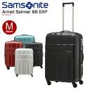 スーツケース サムソナイト Samsonite[Armet・アーメット] Spinner 66cm 【Mサイズ】 【キャリーバッグ】【送料無料】【スーツケース】【サムソナイト】海外旅行コロコロ キャスター