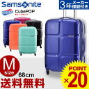 スーツケース サムソナイト Samsonite アメリカンツーリスター[CubePOP・キューブポップ] Spinner 68cm 【Mサイズ】 【キャリーバッグ】【送料無料】【スーツケース】【サムソナイト】 海外旅行コロコロ キャスター