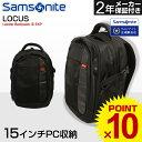 ラップトップバッグ サムソナイト Samsonite PCバッグ リュック [2年間メーカー保証付][ラップトップバッグ][サムソナイト] ビジネス