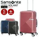 ショッピングスーツケース スーツケース サムソナイト Samsonite[VOLANT・ヴォラント スピナー55・DY9*001] 55cm 【Sサイズ】 【キャリーケース 【機内持ち込み】3年保証付【living_d19】