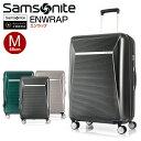 ショッピングケース スーツケース サムソナイト Samsonite[ENWRAP・エンラップ スピナー68・GN7*002] 【Mサイズ】 【キャリーバッグ】【送料無料】【スーツケース】【サムソナイト】海外旅行【living_d19】