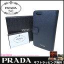 プラダ アウトレット PRADA モバイルアクセサリー 2ARI46 サフィアーノ i Phone6/6s 対応 ケース SAFFIANO TRAVEL / B...