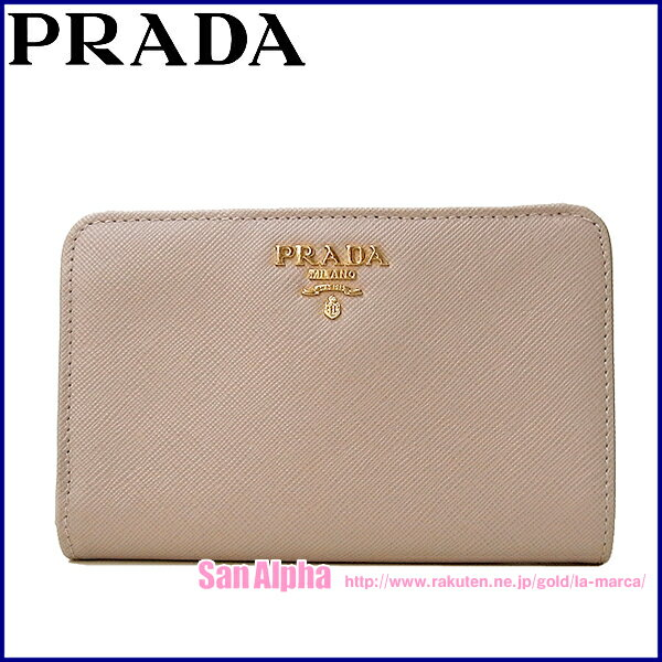 cheap prada wallets women