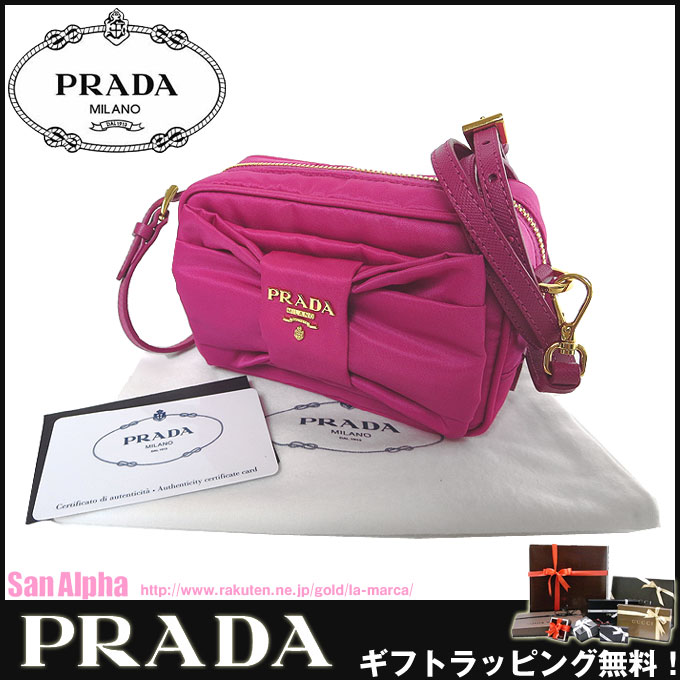 la-marca | Rakuten Global Market: Prada outlet PRADA shoulder bag ...