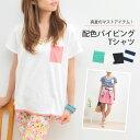 【店内全品送料無料】Tシャツ【D】楽天カード分割