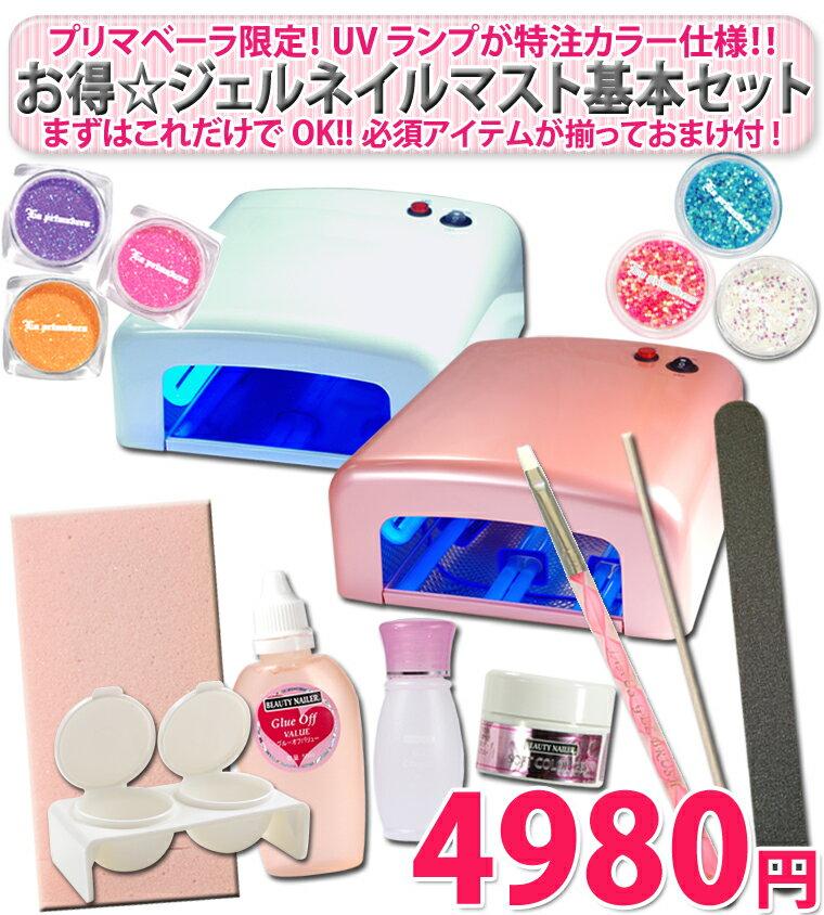 : NEW gel nails set ★ UV light Starter Kit basic try nail Kit KM-3