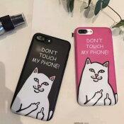 【メール便送料無料】【人気商品】iphoneケース猫ねこネコdon't touch my phoneスマホカバーかわいいおしゃれおもしろい【ブラック、ピンク】【iphone8/7、iphone8plus/7plus】
