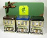 ノーベル賞の受賞晩餐会で飲まれていた絶品紅茶『北欧紅茶100gクラシック缶3個ギフトセット』ストックホルムのショップがデザインされた人気の紅茶缶ギフト