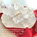 ◆クリスタルソルト◆1000g大きさ色々のOUTLET【岩塩...