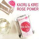 ローズウォーター白湯や水、炭酸水でも割って美味しい! 飲む香水 飲むバラ 天然 ローズ サプリ◆優し
