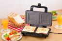 ショッピングホットサンドメーカー 「HOME SWAN」そのままホットサンド (SSH-90) 朝食 おやつ パン フッ素加工 ギフト