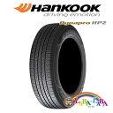 HANKOOK ハンコック Dynapro HP2 ダイナプロ RA33 265/70R16 112H サマータイヤ SUV 4WD アウトラインホワイトレター 2本セット