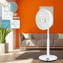 扇風機 リビング扇風機 DCモーター 3D首振り 7枚羽根 リモコン付き リビングファン DCファン サーキュレーター 自動首振り 24段階風量調節 自動OFFタイマー 省エネ 【送料無料】 ###扇風機YS040###
