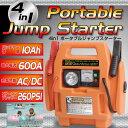 ジャンプスターター 非常用電源 充電式 アウトドア バッテリー 12V専用 災害時 非常時 停電 エンジン始動 2500ccクラス ガソリン乗用車 【送料無料】/###スターターSH-303-1★###