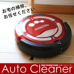 ロボット センサー リモコン